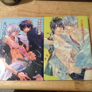 4ef851ae7245 Other - 2 Gintama Doujinshi Anthology wi  Gintoki Hijikata